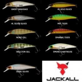 Jackall Squad Minnow 95sp