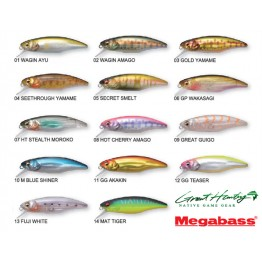Megabass Great Hunting World Spec 52s