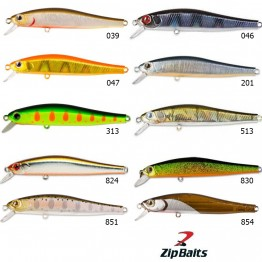 Zipbaits Rigge 70F
