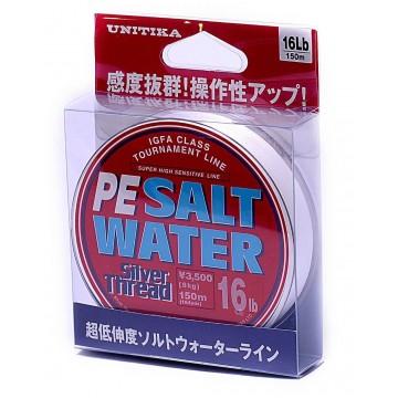 Unitika Silver Thread Salt Water PE 150m