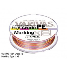 Varivas High Grade PE Marking Type II X8