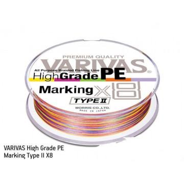 Varivas High Grade PE Marking Type II X8